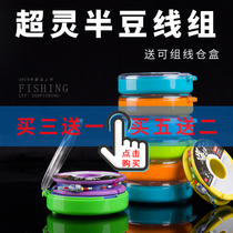 Tied fishing line set a full set of authentic fishing line group Taiwan fishing combination of super-strong tensile nylon line fishing gear