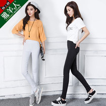Leggings women wear spring and autumn thin section students Korean version of the wild high waist was thin tight nine points elastic feet summer