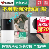 Bull wireless doorbell intelligent electronic self-powered without electricity Home door Ling super long-distance pager a drag two