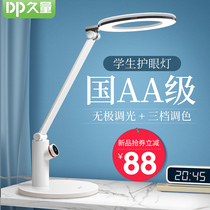 Long amount of LED table lamp eye protection desk country AA grade primary school children learning dormitory bedroom typhoon Typhoon