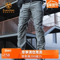 Autumn and winter L7 instructors tactical trousers male slim waterproof Special Forces Military Training Pants straight outdoor overalls