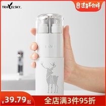 Travel wash cup multi-purpose toothbrush Cup toothbrush mouth Cup set toothbrush storage box portable travel
