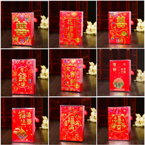 Wedding festival personality creative profit is the envelope married red one hundred thousand yuan universal tidal red envelopes bag gold foil gift bag