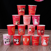Wedding supplies wedding banquet disposable thickened red paper cups Chinese wedding celebration toast cups cups cups