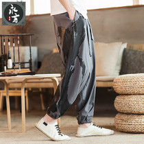 Spring Cotton and linen pants mens Chinese flat pants youth plus velvet print harem pants large size casual pants