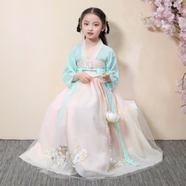 bc7e8fc2a Childrens hanfu improved Chinese style original Qi chest skirt dress spring  and Summer Girls childrens guzheng
