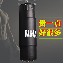 Boxing sandbag hanging hanging vertical home Sanda adult taekwondo fitness sandbag tumbler training equipment