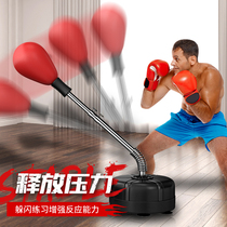 Boxing speed ball reaction target vent home tumbler vertical children adult sandbag fitness training equipment