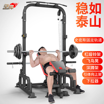 Multifunctional weight-lifting bed home bench press squat rack barbell box fitness equipment dumbbell bench gantry Smith