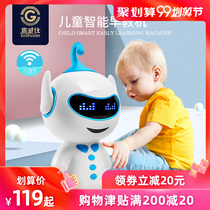 Childrens robot toys intelligent dialogue men and women children Early Learning Machine multi-function accompany learning Voice Education