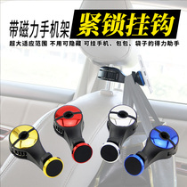 Car hook car rear seat back hidden hook car modified bracket multifunctional car supplies gadgets