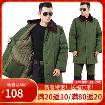 Short winter season thickened vintage military coat cotton coat cold cold winter clothing warm cotton coat in the long jacket antifreeze