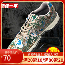 Genuine new 07A camouflage for training shoes military training shoes military shoes mesh running shoes liberation shoes mens ultra-light rubber shoes running