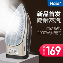 Haier household electric iron large steam ironing clothes small student dormitory with hand-held iron industrial portable