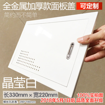 Flat white weak box Network multimedia information box network cable cover routage fiber entrance box cover panel