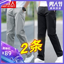 Antarctic mens casual pants pants mens Korean version of the trend of loose 2019 new tide autumn trousers straight trousers