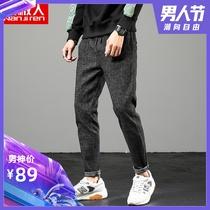 Antarctic mens casual pants mens autumn new 2019 tide youth autumn decoration wild spring and autumn long pants