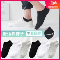 6 pairs of socks men socks black white autumn and winter thin section breathable boat socks sweat deodorant shallow mouth low cotton socks