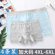 Large size mens boxer briefs cotton plus fertilizer to increase loose 200 pounds middle-aged fat guy four angle bottom pants