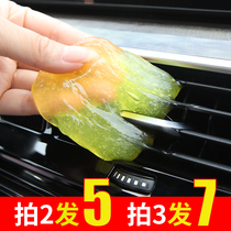Cleaning soft automotive supplies car cleaning dust sticky glue multi-function sound with the same paragraph dust suction mud artifact