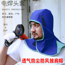 Summer breathable shawl welding dustproof hat anti-scald anti-splash insulation welder headgear protective supplies men and women