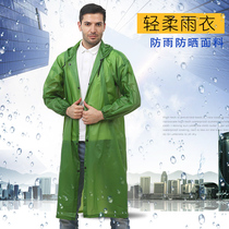 Long section raincoats coat adult outdoor trekking single men and women electric motorcycle bicycle poncho to increase
