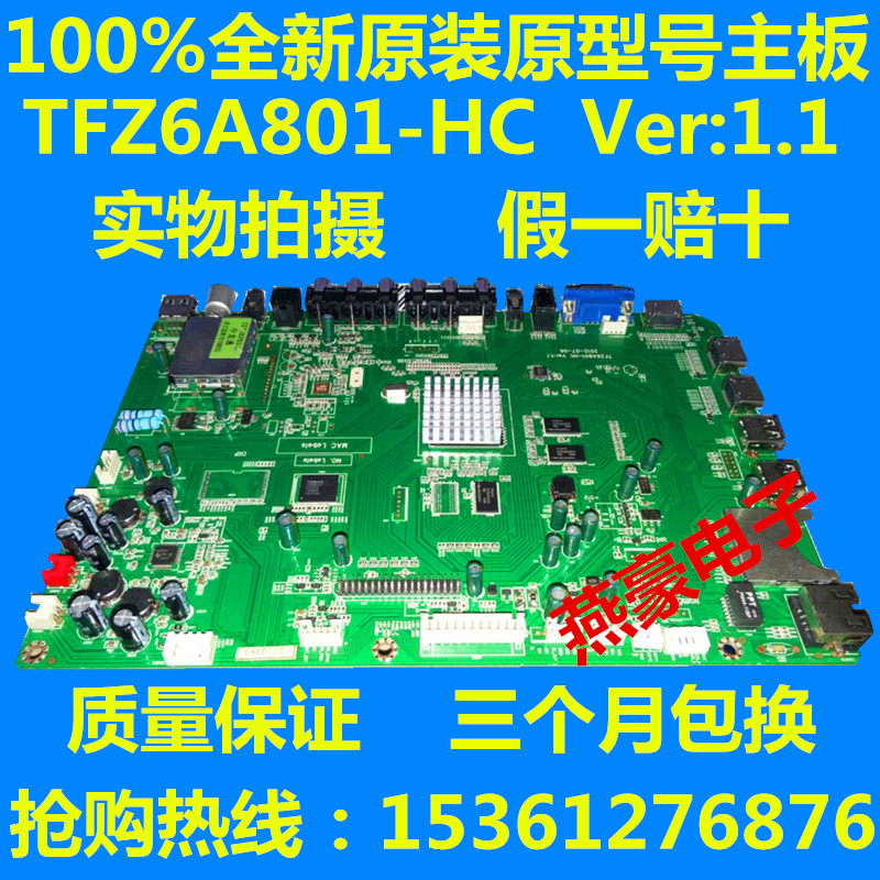 PSPF251502B Power Supply Board LJ44-00229E 43HE-SDI