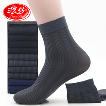 10 double wave socks male summer thin tube stockings business socks summer cool ultra-thin breathable male stockings