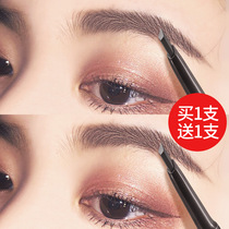 Card Zi LAN three-dimensional diamond eyebrow pencil female long-lasting waterproof sweat naturally does not decolorize beginners genuine chopper new
