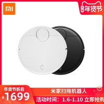 Millet sweeping robot intelligent home ultra-thin rice automatic vacuum cleaner wash and wipe the floor mopping machine