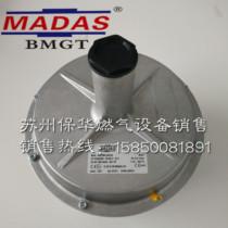 USD 66 07] Gas pressure regulator Italy Fio gas regulator valve gas