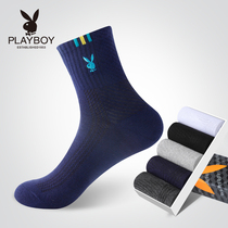 Playboy socks men's cotton summer tube thin section cotton tide length socks sports men's socks leisure youth