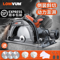 Longyun household multi-functional electric circular saw portable chainsaw woodworking flip chainsaw circular saw table saw cutting machine 7 inch