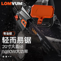 Longyun chainsaw logging saw home woodworking small multi-functional handheld chainsaw chain electric power according to the high-power electric chain saw
