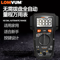 Longyun intelligent multimeter digital high-precision automatic multi-function mini portable household anti-burn digital meter