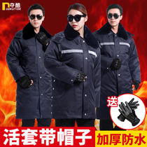 Security cotton clothing mens winter thick long multi-functional cold uniform coat winter labor protection work clothes cotton clothing