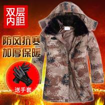 Desert camouflage coat military coat male Winter thickened special forces genuine winter protection cotton jacket cotton clothing cotton coat