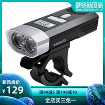 Night cycling lights headlights mountain bike lights riding lights glare charging flashlight riding equipment rain