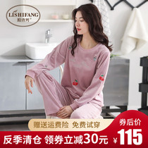 Island velvet pajamas autumn and winter long-sleeved thin section cute hedging can wear coral velvet home service spring and autumn suit