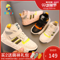 Baba duck children's sports shoes girls running shoes 2019 new autumn children's shoes boys ins Super fire small white shoes