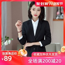 Suit Suit female autumn and winter self-cultivation Suit Suit suits overalls 2018 new autumn fashion temperament professional equipment