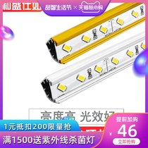 And Sheng Shi such as LED hard light bar 5050 SMD V-shaped groove jewelry phone counter Hard Light Strip