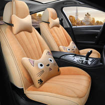 Car seat winter plush Toyota Corolla RAV4 Camry Raleigh Wei Chi warm seat cover surrounded