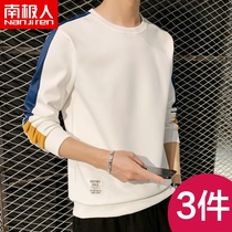 2 pieces)2019 new autumn long-sleeved t-shirt mens sweater tide Tide shirt Shirt Shirt Shirt C
