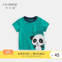 Qi Qi bear boys and girls summer Panda printing short-sleeved baby baby out of cotton casual T-shirt thin section