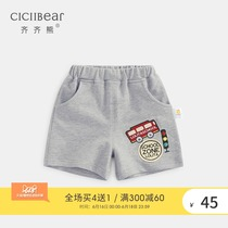Qi Qi bear summer boys and girls car stickers embroidered shorts baby baby out of cotton casual pants thin section