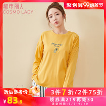 Urban beauty pajamas women simple fashion casual comfortable autumn new home service 2h92a0