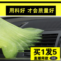 Cleaning soft car shaking artifact with the same multi-functional cleaning soft rubber car supplies black technology dust soft