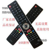 扬州越扬电器from the best shopping agent yoycart com