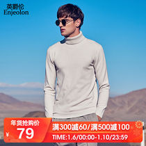 2019 Winter new thick section of men's turtleneck simple solid color trend sweater sweater sweater